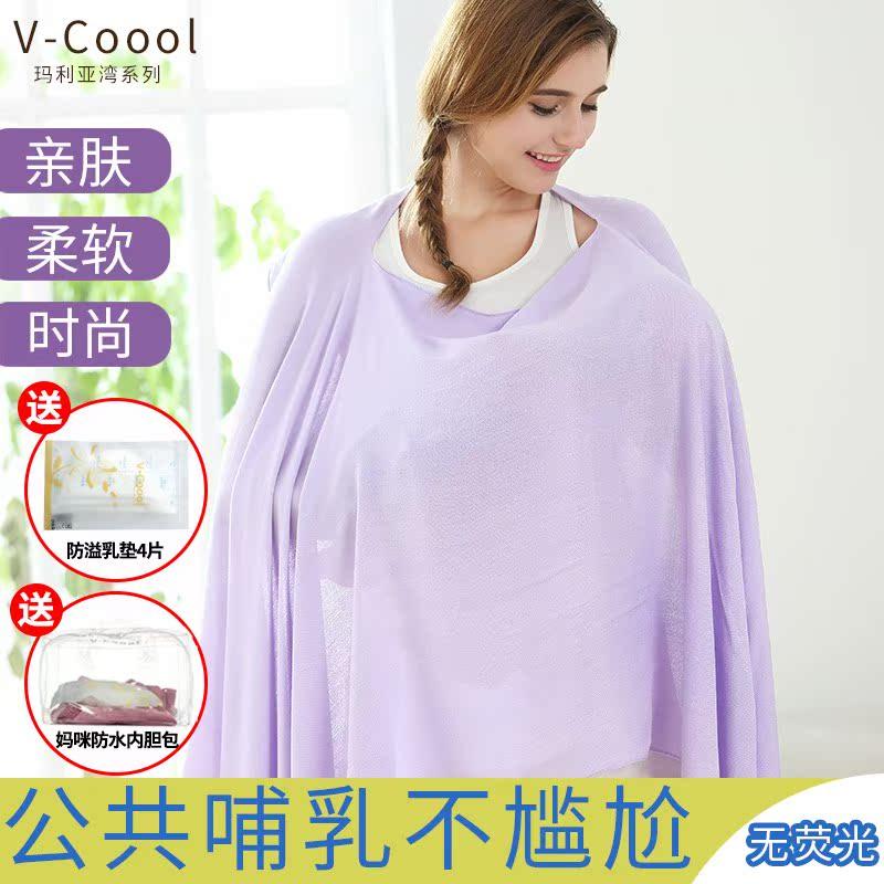 哺乳巾喂奶遮挡衣防走光外出喂奶巾产后遮羞布罩衣披肩斗篷围巾
