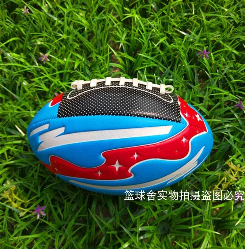 幼儿园软皮橄榄球3号教学PU橄榄球防滑儿童青少年美式训练手感好