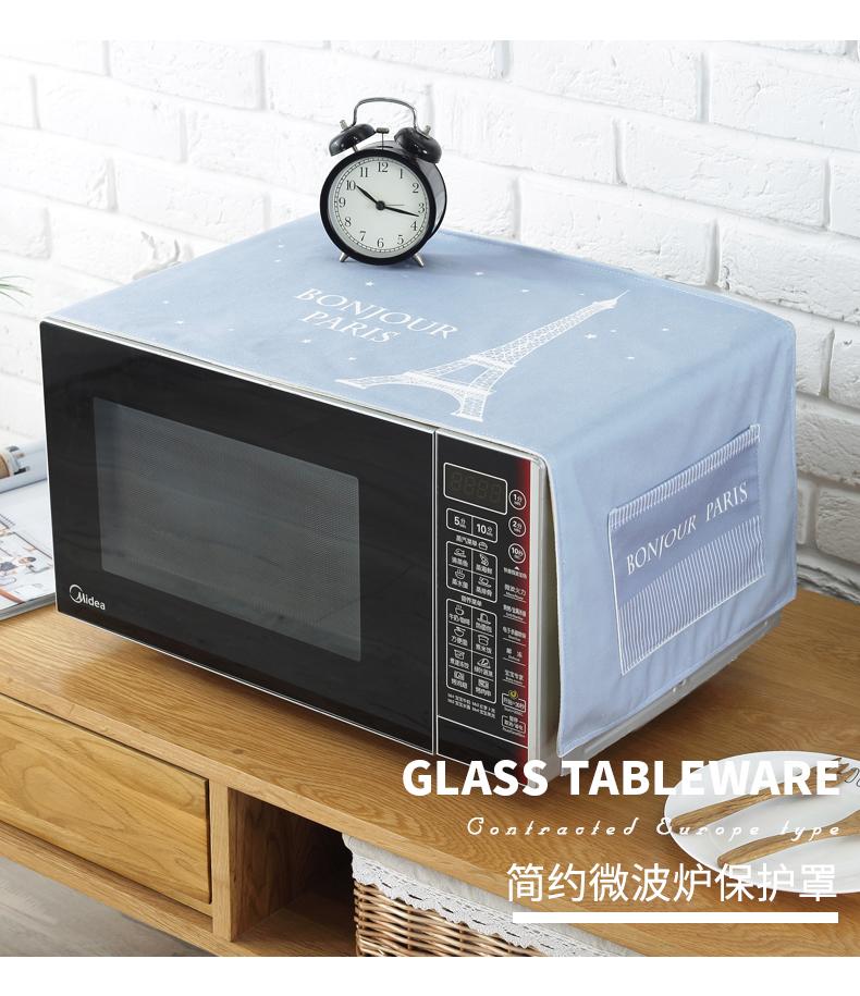 昊亮QHL001烤箱