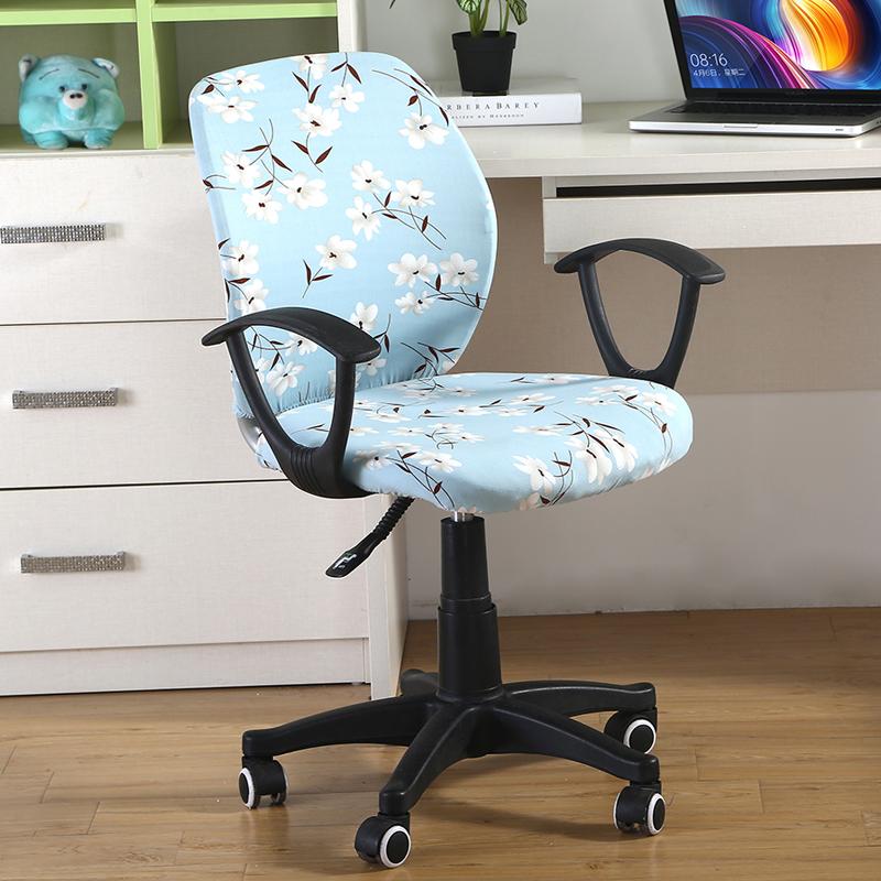 办公椅套座椅套电脑椅转椅座套升降老板电脑椅套罩通用转椅套罩