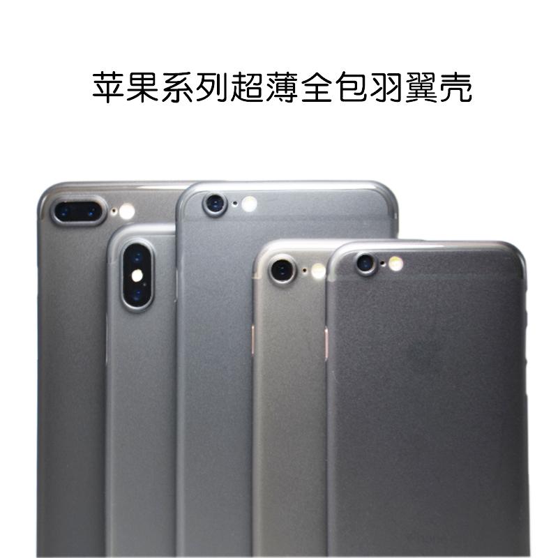 p6手机保护壳