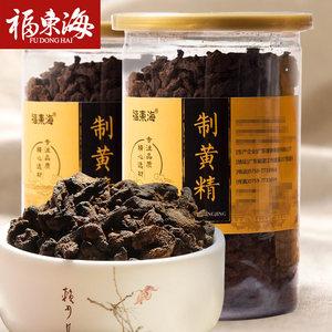 福东海制黄精 野生黄精炙黄精片 九蒸九晒熟黄精茶250g罐装