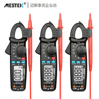 Clamp meter high precision digital anti-burning small automatic range universal table AC DC clamp table portable multimeter