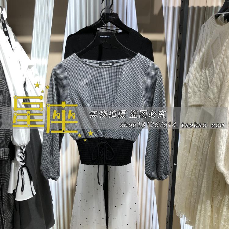 VERO MODA 正品国内代购319130507 针织衫319130515 318430513S59