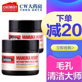 澳洲Swisse麦卢卡蜂蜜蜂胶蜂毒涂抹式清洁滋养去黑头面膜70g*2瓶图片