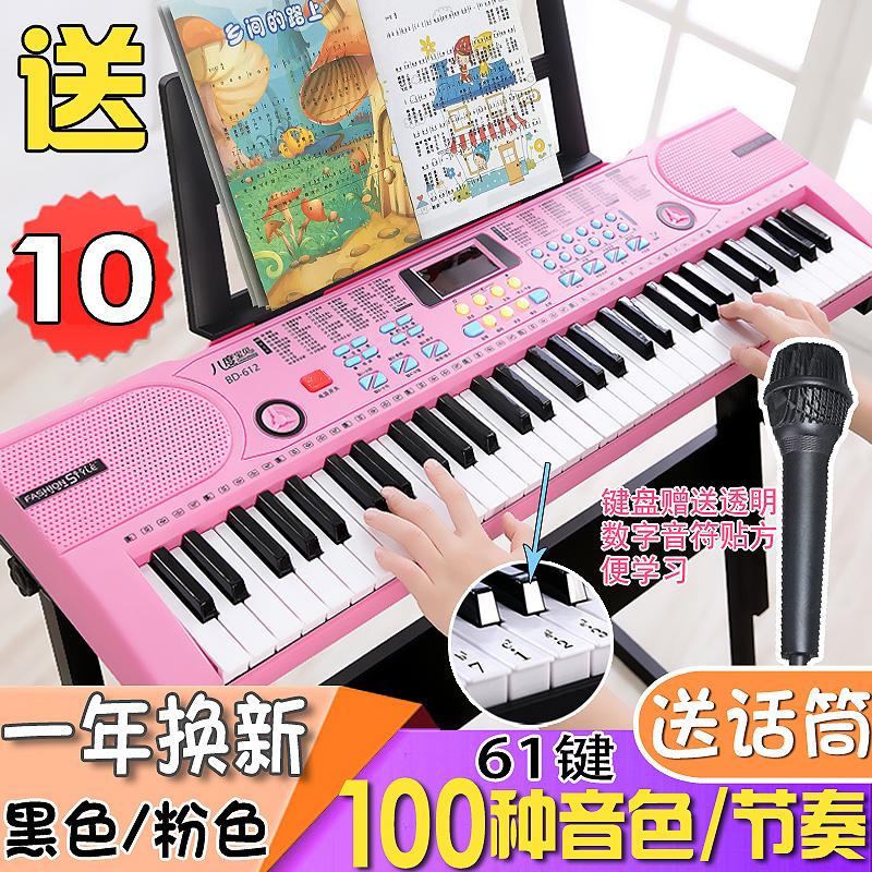 宝宝小型钢琴电子琴