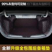 17 Volvo V90CC trunk mats 17 Volvo V90 special tail mats Eco-friendly leather