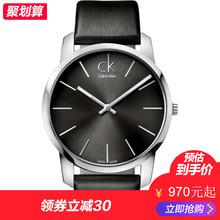 【香港直邮】瑞士正品CK手表皮带男士男表女士情侣石英表K2G21107