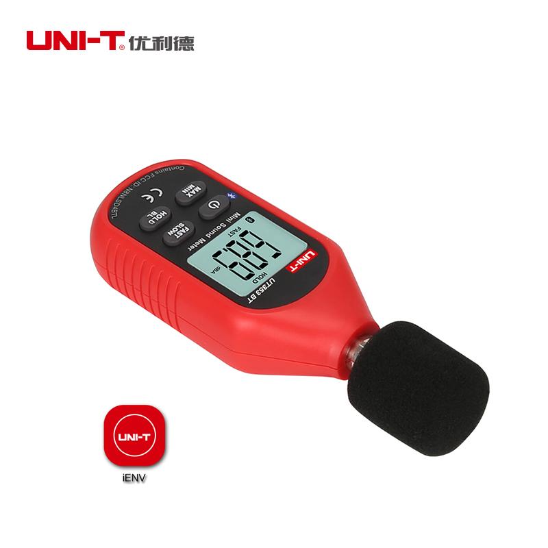 优利德UT353BT噪音计 检测仪 分贝仪 噪声测试仪 噪音仪 声级计