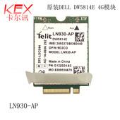 FDD 5285 模块 5580 7480 Dell 原装 DW5814E LN930 LTE图片
