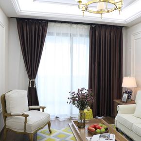 杭州现代简约深咖色遮光布卧室客厅书房阳台工程纯色窗帘成品定制