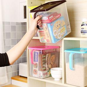 厨房塑料收纳盒透明杂粮密封盒食品储物罐橱柜调味料整理筐小米桶