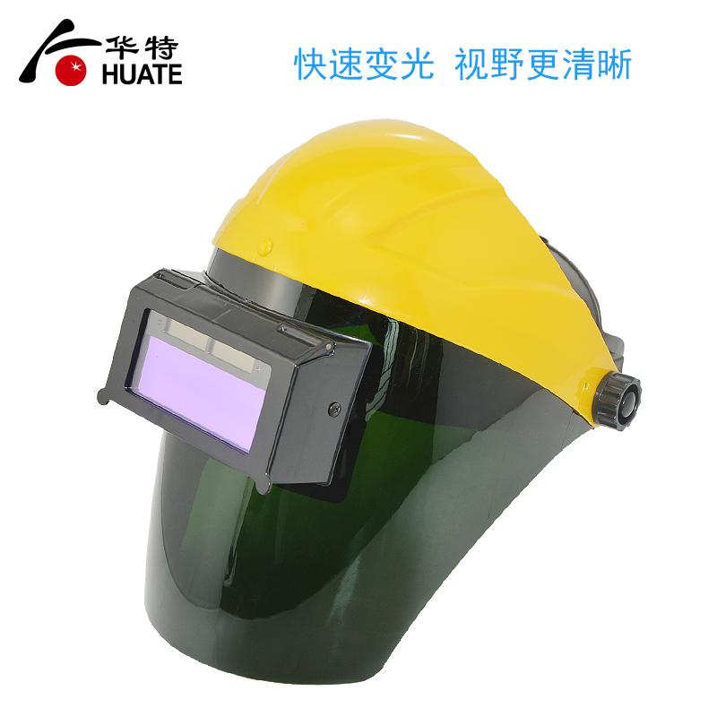 焊接防护屏