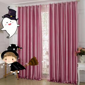 清新飘窗风格简约豪华好用气质新款图案美容院大方酒店卡其色窗帘