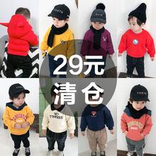 新款 加厚男童保暖上衣婴儿洋气衣服儿童衣潮 宝宝加绒卫衣2018冬装