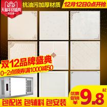 【工程】集成吊顶换气扇卫生间吸顶式300*300排气扇厨房抽气扇
