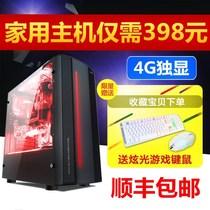 八核工作室虚拟机模拟器游戏挂机多开设计渲染组装电脑2670主机e5