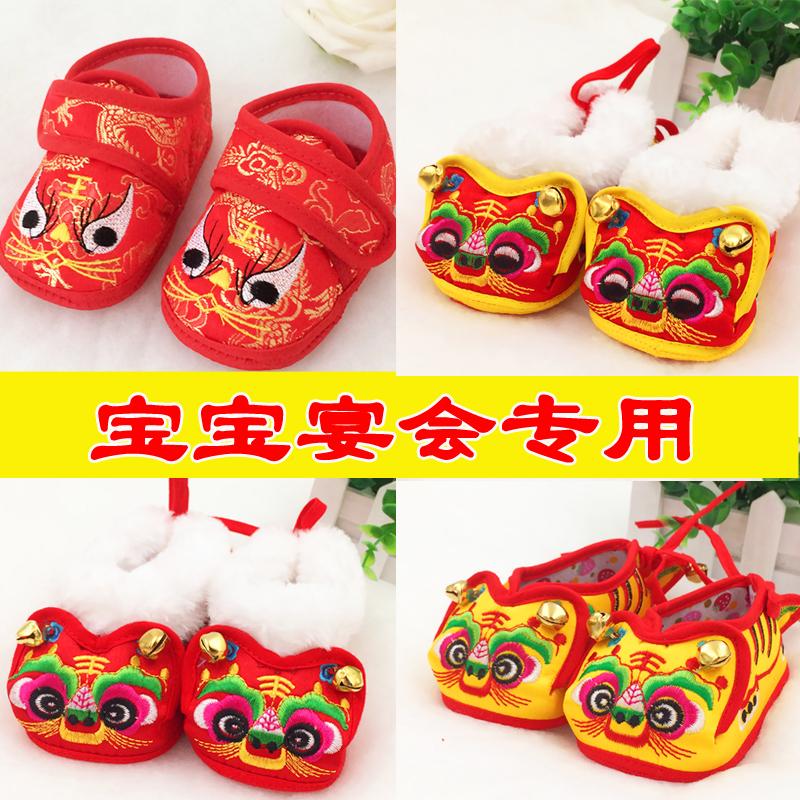 Детская обувь с изображением животных Артикул 559967560584