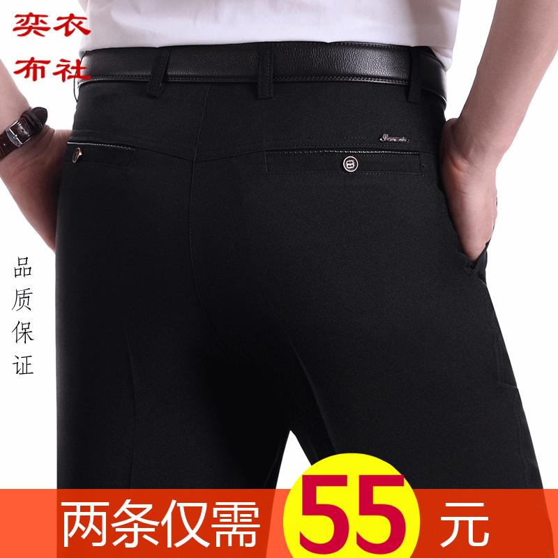 裤子男商务休闲裤男中年夏季薄款父亲宽松灰色休闲西裤男土长裤子