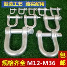 国标U型吊环吊钩重型高强度起重卸扣U形卡扣d形卸扣吊装配件镀锌