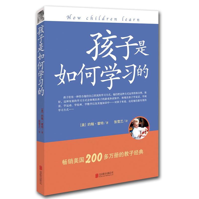 Детская литература Артикул 530585114515