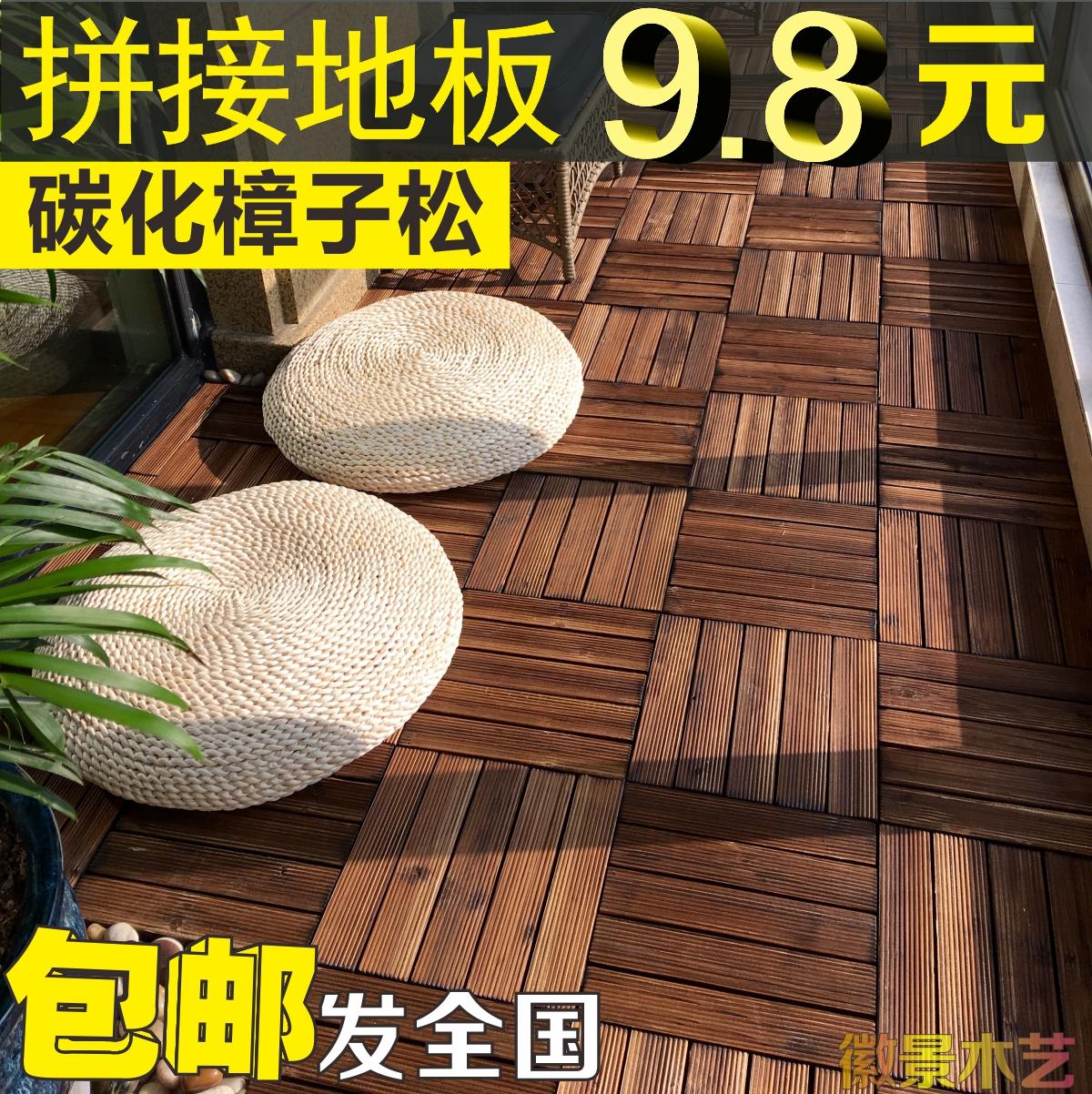 室外木地板露台地板
