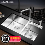 Germany thickened manual sink double tank 304 stainless steel sink kitchen sink sink sink set under counter basin