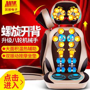 多功能按摩椅家用全身按摩垫豪华沙发椅子颈部背部全自动靠垫椅垫