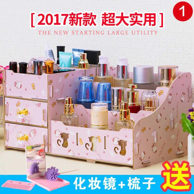 木制化妆品收纳盒桌面大号学生办公室化妆盒首饰盒抽纸盒