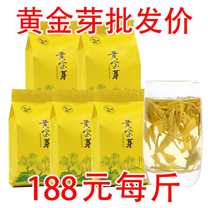 Белый чай Анжи Артикул 598239001832