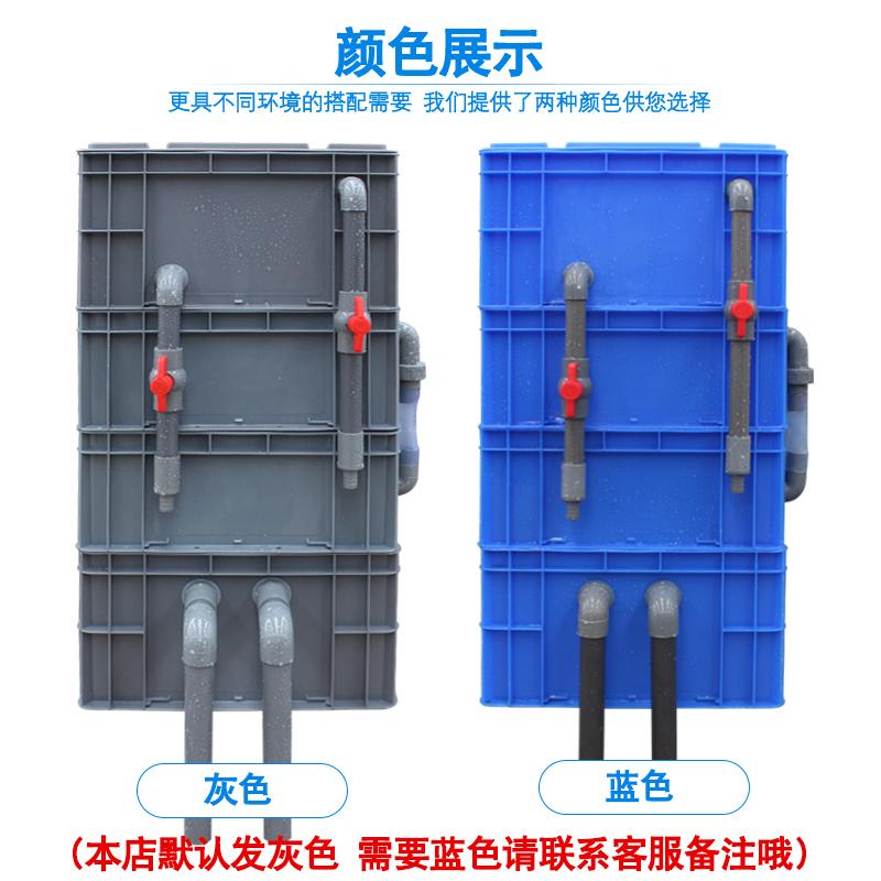鱼缸鱼池过滤设备系统滴流过滤盒带沉淀仓DIY过滤器上过滤滴滤盒