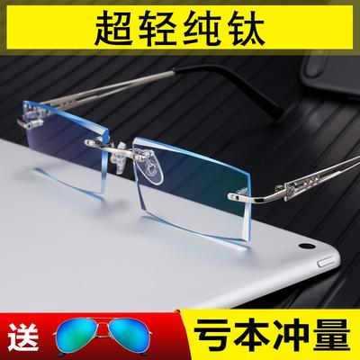 配纯钛近视眼镜男女75/100/150/200/250/300/400/500度变色成品镜