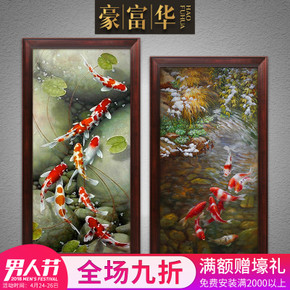 中式玄关装饰画竖版过道走廊挂画现代客厅卧室墙画九鱼图手绘油画