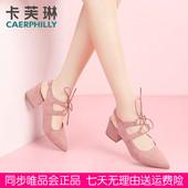 浅口尖头单鞋 卡芙琳官方旗舰店女鞋 CL18053 女跟一字扣中空凉鞋