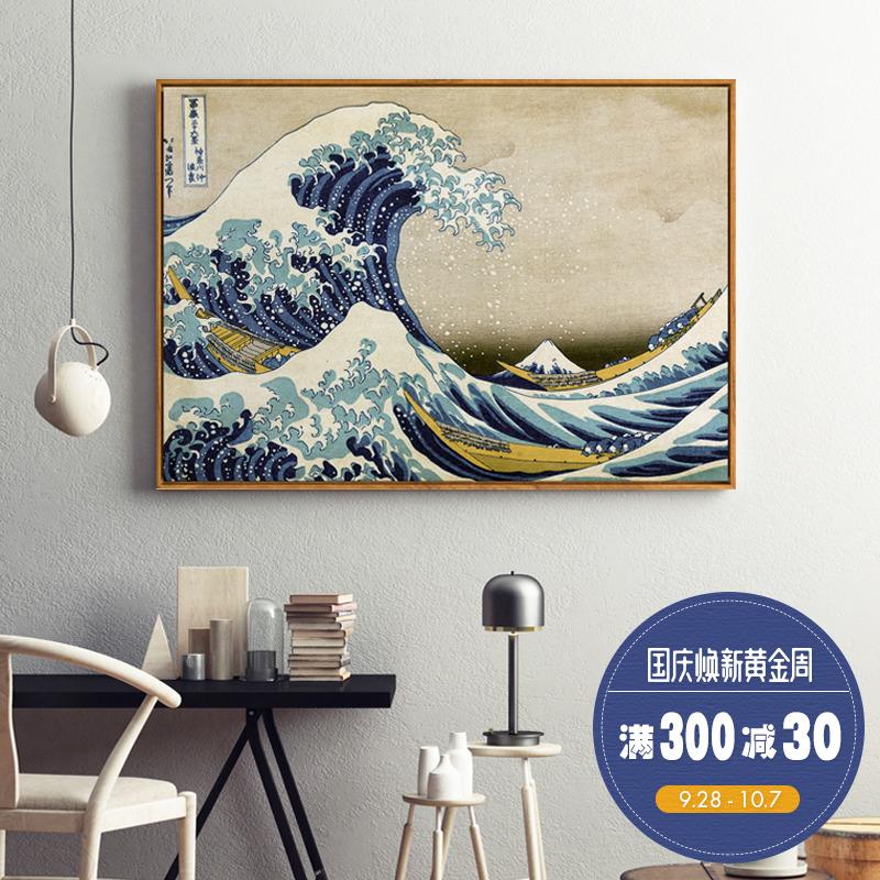 神奈川冲浪