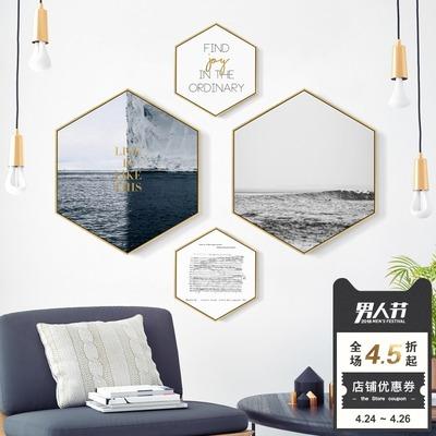 自然的音符 北欧装饰画海洋挂画六边形壁画客厅背景墙画现代简约领取优惠券