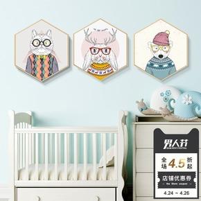 潇洒先生北欧风格装饰画六边形挂画儿童房可爱卡通动物画卧室壁画