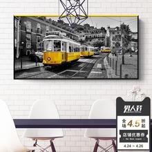 一路有阳光 现代简约装饰画客厅工业风餐厅挂画城市黑白壁画墙画