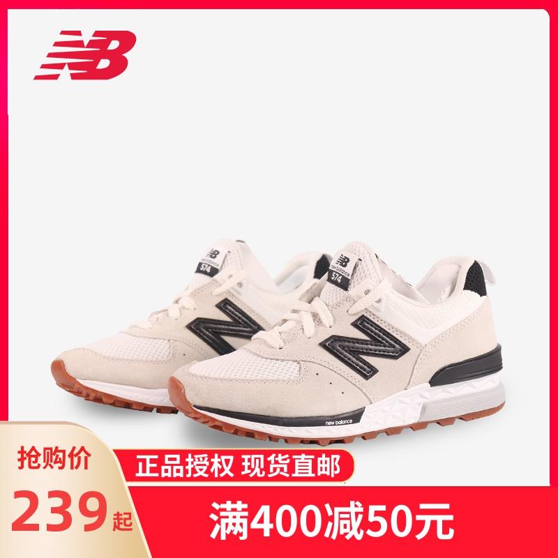 New Balance nb574系列清新少女休闲运动女鞋冬季男跑步鞋MSWS574