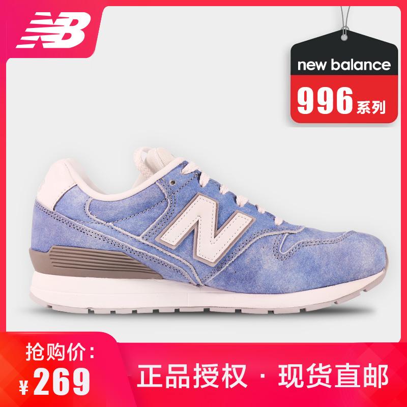 New Balance nb996男鞋运动鞋休闲跑步女鞋新款MRL996JY/JV/JX/JU