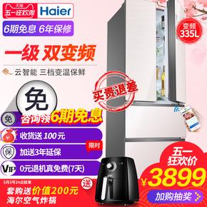海尔变频冰箱多门智能无霜一级能效家用Haier/海尔 BCD-335WDECU1