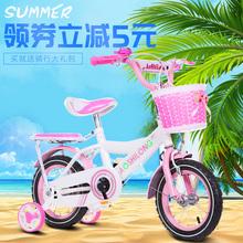 幼儿家用站轮胎公主自行车大童椅子两儿童自行车小孩子可爱电动粗