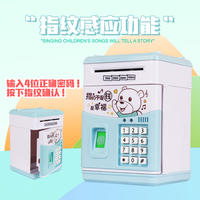 Children's piggy bank creative vibrating artifact with the same paragraph automatic deposit box network red piggy bank large capacity fingerprint password