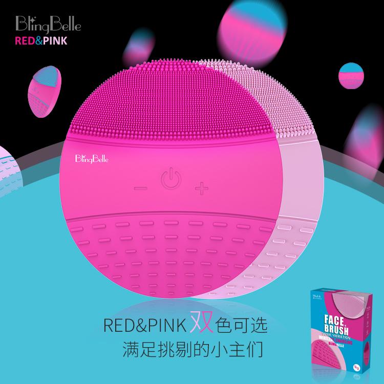 德国BlingBelle贝琳贝儿二代洁面仪家用电动硅胶贝尔洗脸刷包邮5元优惠券