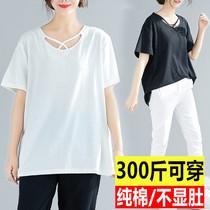 300斤特超大码女装上衣夏胖mm280/250胸围150V领纯棉显瘦短袖T恤
