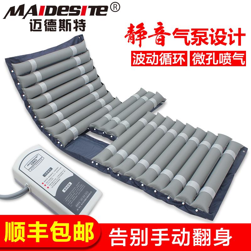 防褥疮充气床垫