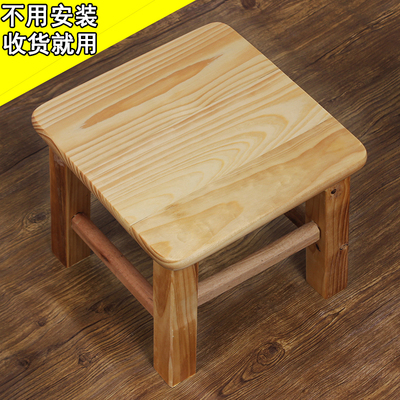 小方木凳子矮凳