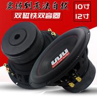 汽车低音炮喇叭10寸12寸超重大功率低音喇叭双磁双音圈低音可家用