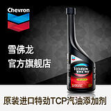 Chevron flagship store Tejin TCP Concentrated Gasoline Additive 355ML Fuel Po Clear Carbon Enhancement Power