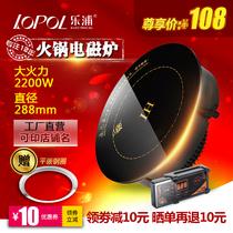 家用双头电磁灶平面凹面炒炉食堂3500W大功率商用电磁炉